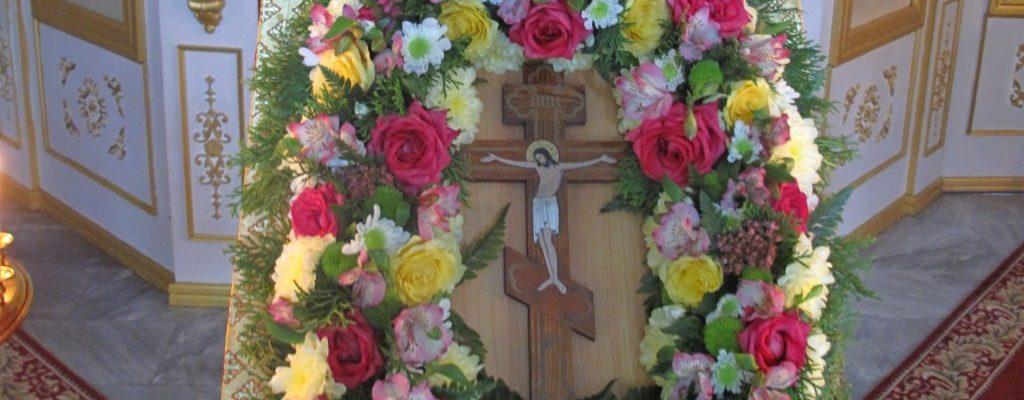 Праздничные богослужения на праздник Воздвижения Креста Господня
