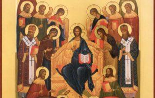 В Саратовской епархии пройдет празднование Собора Саратовских святых