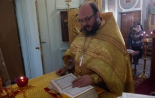 Святителя Иоанна Златоустого