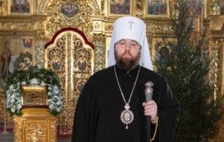 Рождественское послание Высокопреосвященнейшего Игнатия, митрополита Саратовского и Вольского