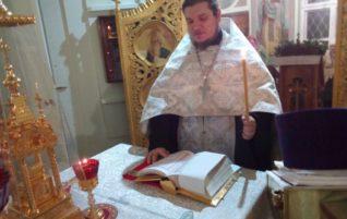 Неделя 31-я по Пятидесятнице